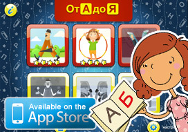 interactive-work-book-ot-a-do-ya-letters-a-o-u-l-m-n
